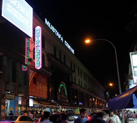 Mustafa_Center