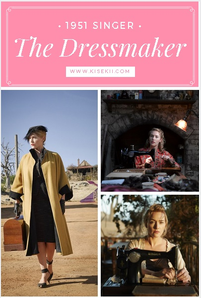 the-dressmaker-singer-sewing-machine