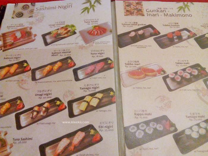 sugoi-tei-menu-sushi
