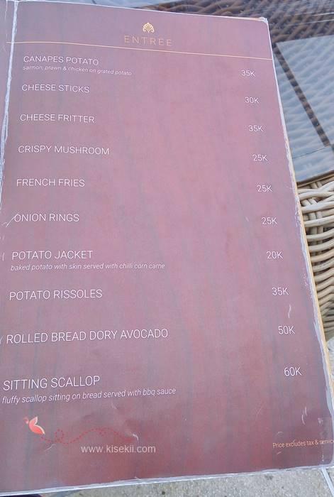 daftar_menu_djati_lounge_appetizer