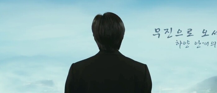 silenced-korean-movie-quotes