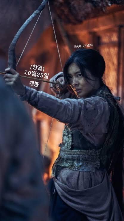 pemanah cantik Lee Sun-bin