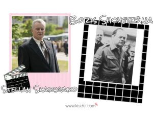 Boris Scherbina