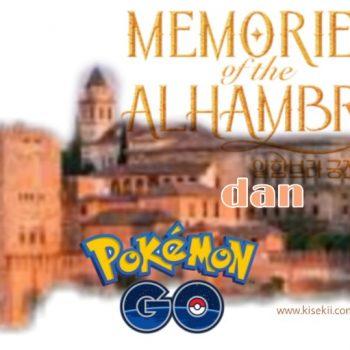 memories-of-the-alhambra