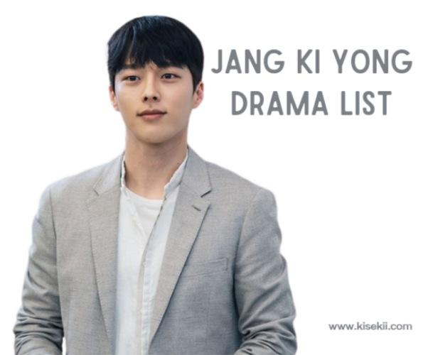 jang-ki-yong-drama-list